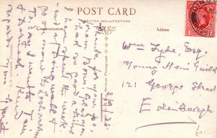 Reverse side of postcard from the Basil Hellier collection, showing the Nave, Dornoch Cathedral