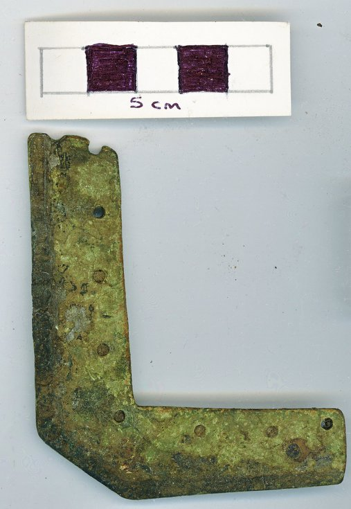 Objects discovered on Pitgrudy Farm -  metal bar