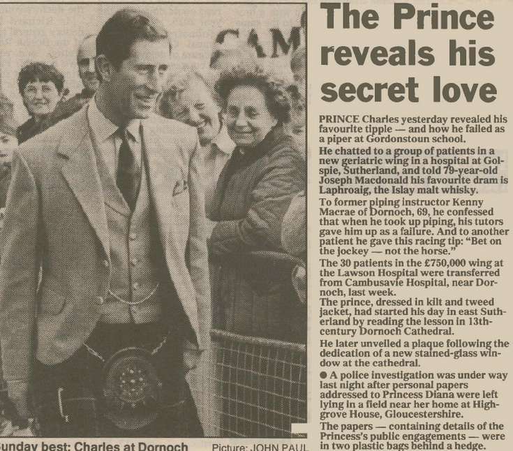 'Prince reveals his secret love'