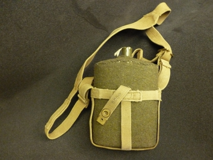 British Army water bottle in shoulder carrier