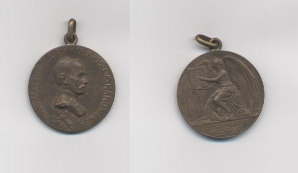 Field Marshal Lord Roberts Shooting Medal
