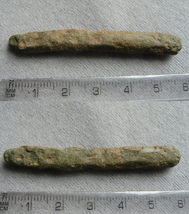 Small copper alloy ingot