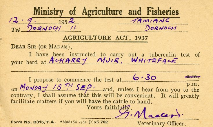 Ministry of Agriculture and Fisheries postcard