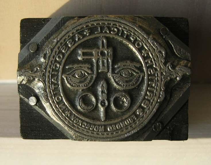 Letterhead printing block