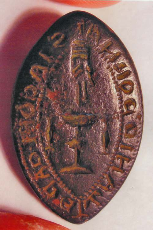Seal matrix of James, Chaplain of Dornoch