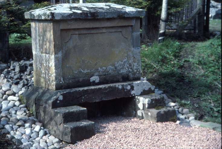 St Michael's well