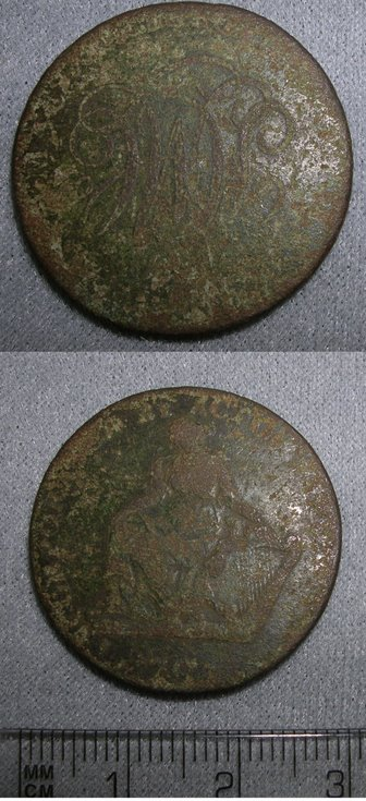 Token from fields at the rear of the Burghfield Hotel