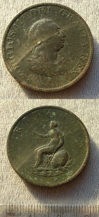 Coin found at the site of the Meikle Ferry Inn