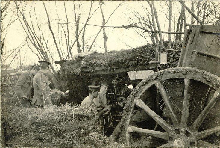British 19 pounder Field Gun