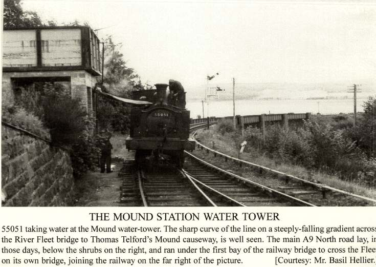 Mound station water tower