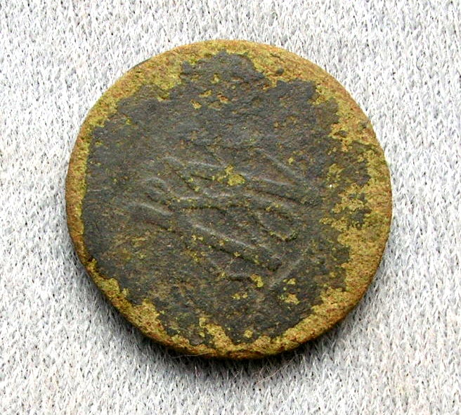 1691 Coin found in Dornoch area